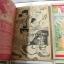 ไลม์-ทรี ชุด 6 เล่มจบ / ยามาโตะ วากิ thumbnail 5