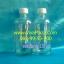 Pro มิ.ย. 55 ขายส่งน้ำหอมซีซี สูตรทั่วไป ขนาด 100 ซีซี cc ละ 0.75 บาท ซื้อครบ 24 ขวดแถมฟรี 1 ขวด thumbnail 1