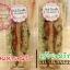 สอนทำแซนวิช (Sandwich) คลับแซนวิช (Club Sanwich) สอนเปิดร้านแซนวิช เรียนทำแซนวิช เปิดร้านขายแซนวิช thumbnail 75