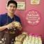 สอนทำแซนวิช (Sandwich) คลับแซนวิช (Club Sanwich) สอนเปิดร้านแซนวิช เรียนทำแซนวิช เปิดร้านขายแซนวิช thumbnail 27