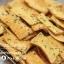 สอนทำขนมปังกรอบเนยสด สอนทำขนมปังกรอบกระเทียมหอม สอนทำขนมปังเนยนม thumbnail 21