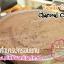 สอนทำเครปกรอบ เครปญี่ปุ่น เครปร้อน เครปกรอบนาน เครปวานิลลา เครปชาร์โคล เครปสายรุ้ง เครปลายไม้ thumbnail 18