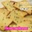 สอนทำขนมปังกรอบเนยสด สอนทำขนมปังกรอบกระเทียมหอม สอนทำขนมปังเนยนม thumbnail 4