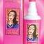อายูร่า พิ้งค์เลดี้ Ayura Pinklady 750 ซีซีเครื่องดื่มสมุนไพรเหมาะสำหรับสตรีที่ต้องการให้ผิวพรรณเปล่งปลั่ง thumbnail 2