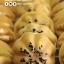 สอนทำขนมไข่ ขนมไข่นุ่มนิ่ม ขนมไข่สอดไส้ thumbnail 131