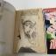 สาวน้อยปาฏิหาริย์ ASUKA ตอน ศึกนิมิตรเทพ 2 เล่มจบ / Shinji Wada thumbnail 4