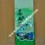ชาอูหลงสี่ฤดู[เบอร์19] Oolong Tea No.19 (200g) thumbnail 1