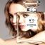 Chanel No 5 L'EAU (EAU DE TOILETTE) thumbnail 4