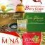 Mina (มินา) ผลิตภัณฑ์ดูแลและควบคุมน้ำหนัก thumbnail 5
