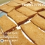 สอนทำขนมปังกรอบเนยสด สอนทำขนมปังกรอบกระเทียมหอม สอนทำขนมปังเนยนม thumbnail 15
