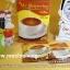 Me shielving Coffee กาแฟ มี ชิลวิ่ง ควบคุมน้ำหนัก ผสมคลอลาเจน แคลอรี่ น้อย thumbnail 6
