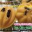 สอนทำขนมไข่ ขนมไข่นุ่มนิ่ม ขนมไข่สอดไส้ thumbnail 33