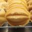 สอนทำขนมไข่ ขนมไข่นุ่มนิ่ม ขนมไข่สอดไส้ thumbnail 130