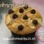 สอนทำเค้กมาม่อน ขนมเค้กมาม่อน มาม่อนเค้ก มาม่อนวานิลลา มาม่อนใบเตย มาม่อนช็อคโกแลต thumbnail 33