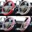 HELLO KITTY - RIBBON หุ้มพวงมาลัยรถยนต์ PVC 3D (3 สี) thumbnail 1