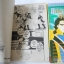 แด่ความฝันสุดขอบฟ้า 3 เล่มจบ / ริโยโกะ อิเคดะ thumbnail 5