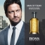 Hugo Boss Boss Bottled (EAU DE TOILETTE) thumbnail 3