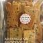 สอนทำขนมปังกรอบเนยสด สอนทำขนมปังกรอบกระเทียมหอม สอนทำขนมปังเนยนม thumbnail 28
