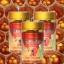 Ausway Royal Jelly 1500 mg ออสเวย์ รอยัล เจลลี แบ่งขาย เซ็ต1เดือน 30 เม็ด 350 บาท รอยัลเจลลี่ราคาถูก thumbnail 2