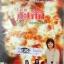 VCD ร็อก สะเดิด ชุดที่2 หนุ่มหนองฮี thumbnail 1