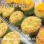 สอนทำเค้กมาม่อน ขนมเค้กมาม่อน มาม่อนเค้ก มาม่อนวานิลลา มาม่อนใบเตย มาม่อนช็อคโกแลต thumbnail 21