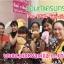 สอนทำเครปกรอบ เครปญี่ปุ่น เครปร้อน เครปกรอบนาน เครปวานิลลา เครปชาร์โคล เครปสายรุ้ง เครปลายไม้ thumbnail 131