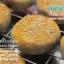 สอนทำขนมเปี๊ยะ ขนมเปี๊ยะอบ ขนมเปี๊ยะแป้งบาง ขนมเปี๊ยะโบราณ ขนมเปี๊ยะไส้ถั่วไข่เค็ม ขนมเปี๊ยะมันเทศ ขนมเปี๊ยะมันม่วง ขนมเปี๊ยะไส้เผือก thumbnail 19