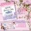 GDM Blossom Jelly 4 กล่อง thumbnail 6