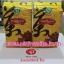 ชาดำ-ไต้หวัน / ชาแดง-ไต้หวัน : ชานม ชานมไต้หวัน ชานมไข่มุก Possmei โพสเม่ Milk Tea ชาโพสเม่ โพสเหมย Assam Black Tea thumbnail 4