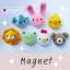ตุ๊กตาถัก แม่เหล็ก (magnet) หัวสัตว์ thumbnail 1