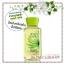 Bath & Body Works / Travel Size Shower Gel 88 ml. (White Citrus) thumbnail 1