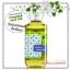 Bath & Body Works / Shower Gel 295 ml. (Italian Citrus Sun) *Limited Edition thumbnail 1