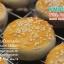สอนทำขนมเปี๊ยะ ขนมเปี๊ยะอบ ขนมเปี๊ยะแป้งบาง ขนมเปี๊ยะโบราณ ขนมเปี๊ยะไส้ถั่วไข่เค็ม ขนมเปี๊ยะมันเทศ ขนมเปี๊ยะมันม่วง ขนมเปี๊ยะไส้เผือก thumbnail 2