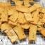 สอนทำขนมปังกรอบเนยสด สอนทำขนมปังกรอบกระเทียมหอม สอนทำขนมปังเนยนม thumbnail 31