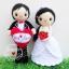 """ตุ๊กตาถัก คนแต่งงาน 9""""(7) thumbnail 1"""