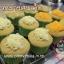 สอนทำเค้กมาม่อน ขนมเค้กมาม่อน มาม่อนเค้ก มาม่อนวานิลลา มาม่อนใบเตย มาม่อนช็อคโกแลต thumbnail 62
