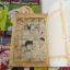 สาวน้อยปาฏิหาริย์ ASUKA (เล่มเดียวจบ) / รวม 7 ตอน 7 เล่ม thumbnail 12