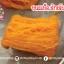 สอนทำขนมเบื้องโบราณ - ขนมเบื้องไทย - ขนมเบื้องกรอบนาน - ขนมเบื้องสูตรโบราณ - หลักสูตรขนมเบื้องโบราณ thumbnail 12