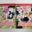 สาวน้อยปาฏิหาริย์ ASUKA ตอน ศึกนิมิตรเทพ 2 เล่มจบ / Shinji Wada thumbnail 1