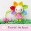 """ตุ๊กตาถัก ดอกไม้แสนสวย 5"""" thumbnail 2"""