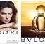 BVLGARI Goldea (EAU DE PARFUM) thumbnail 3