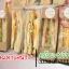 สอนทำแซนวิช (Sandwich) คลับแซนวิช (Club Sanwich) สอนเปิดร้านแซนวิช เรียนทำแซนวิช เปิดร้านขายแซนวิช thumbnail 80