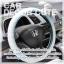 ( ลด 5 % ) CINNAMOROLL - ชุดตกแต่งภายในรถยนต์ ซินนามอลโรล thumbnail 7