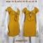 LOT SALE!! Dress2040 เดรสแฟชั่นคอโบว์ผ้าคอตตอนเนื้อดีนุ่มยืดขยายได้เยอะ สีเหลืองมัสตาร์ด thumbnail 1