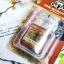 Yankee Candle / Car Jar Ultimate (Autumn Wreath) thumbnail 2