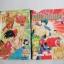 หมัดนักบุญ 3 เล่มจบ / Shinji Imaizumi thumbnail 3
