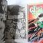 ยอดหญิงผู้วิเศษ 2 เล่มจบ / ทากาชินะ เรียวโกะ thumbnail 3