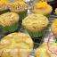 สอนทำเค้กมาม่อน ขนมเค้กมาม่อน มาม่อนเค้ก มาม่อนวานิลลา มาม่อนใบเตย มาม่อนช็อคโกแลต thumbnail 20