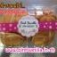 สอนทำขนมไข่ ขนมไข่นุ่มนิ่ม ขนมไข่สอดไส้ thumbnail 18