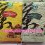 ชาดำ-ไต้หวัน / ชาแดง-ไต้หวัน : ชานม ชานมไต้หวัน ชานมไข่มุก Possmei โพสเม่ Milk Tea ชาโพสเม่ โพสเหมย Assam Black Tea thumbnail 7
